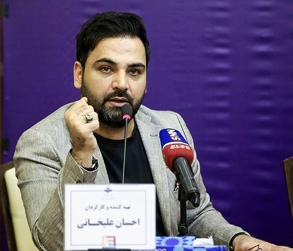 Image result for احسان علیخانی